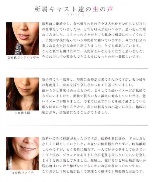 ex-hitotsuma-voice555-663 (2)